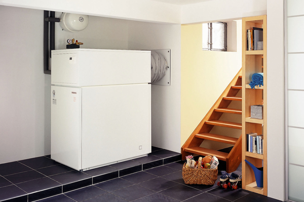 Where to site your heat pump