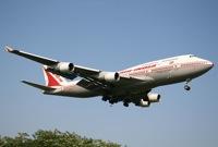 offset your flight